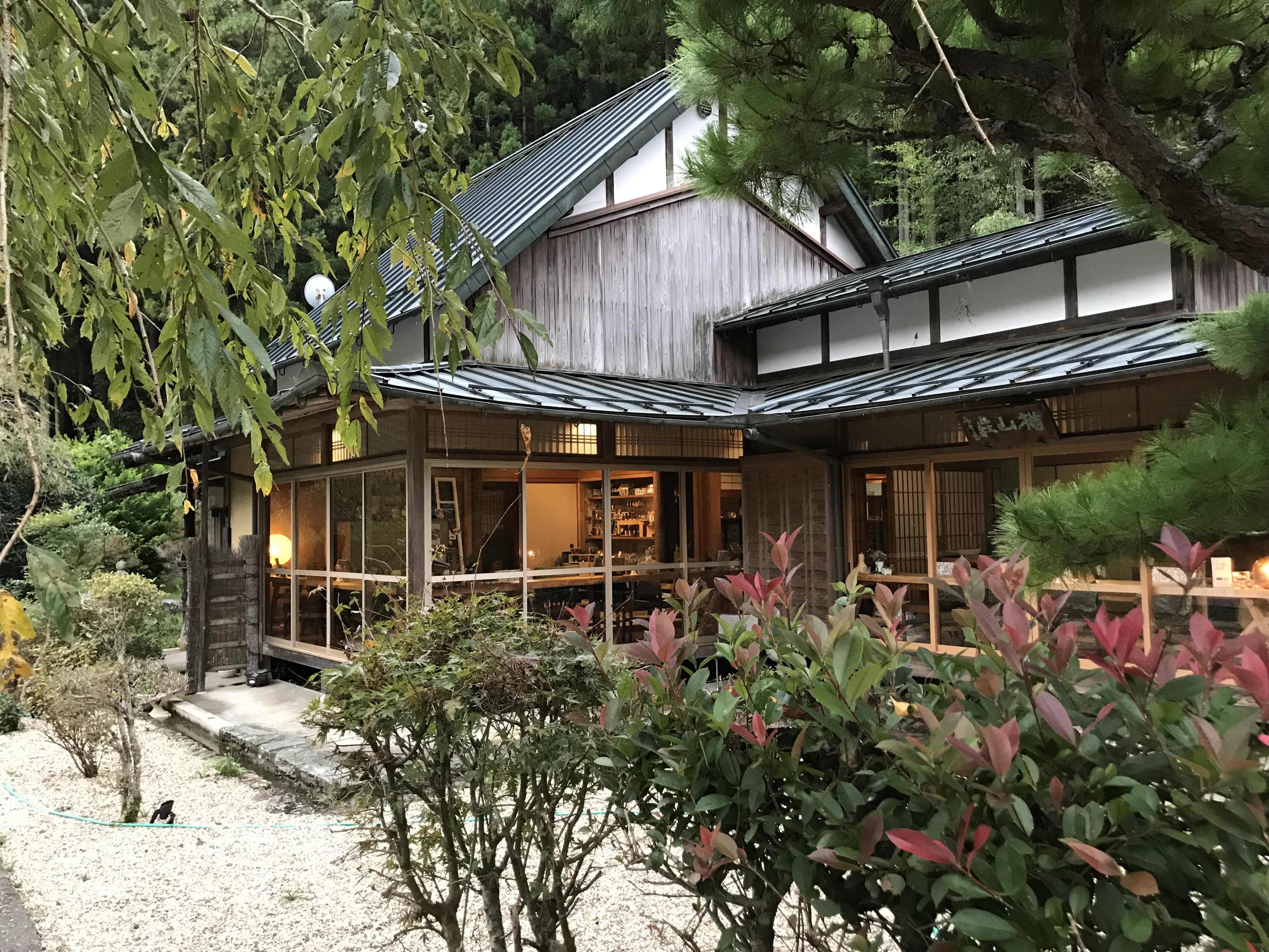 古民家レストラン『リストランテナラヤマソウ』~旬な奈良のイチゴのコンフィチュール~