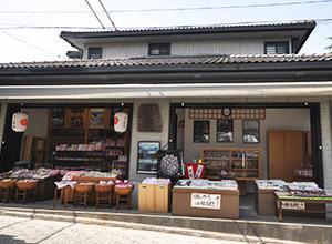 密井土産物店