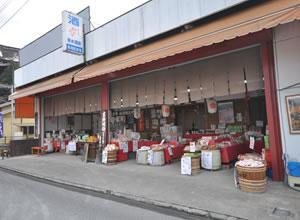 地酒販売処 青木酒店