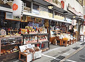 太田桜花堂