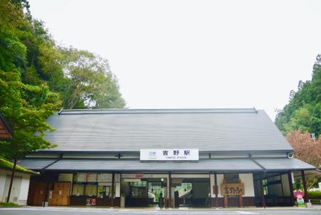 これぞ定番!吉野山ゆっくり回遊の道(約9.6km)