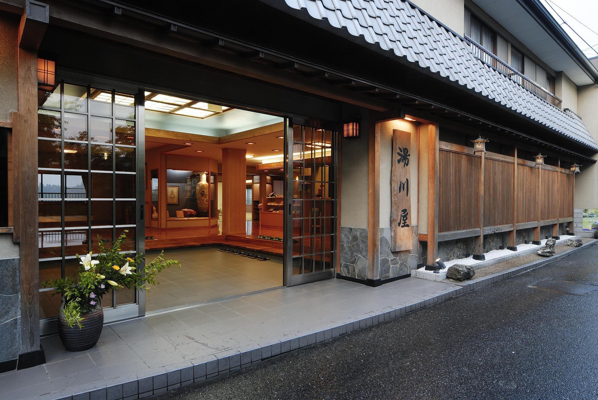 吉野荘 湯川屋